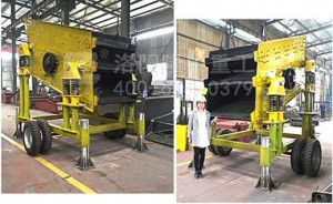 lzzg-twin-deck-dewatering-screen
